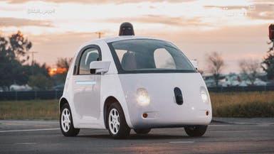 دراسة: 8500 دولار تكلفة امتلاك وتشغيل السيارة سنويا