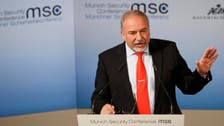 Israeli minister Lieberman: US warned Israel about annexing West Bank