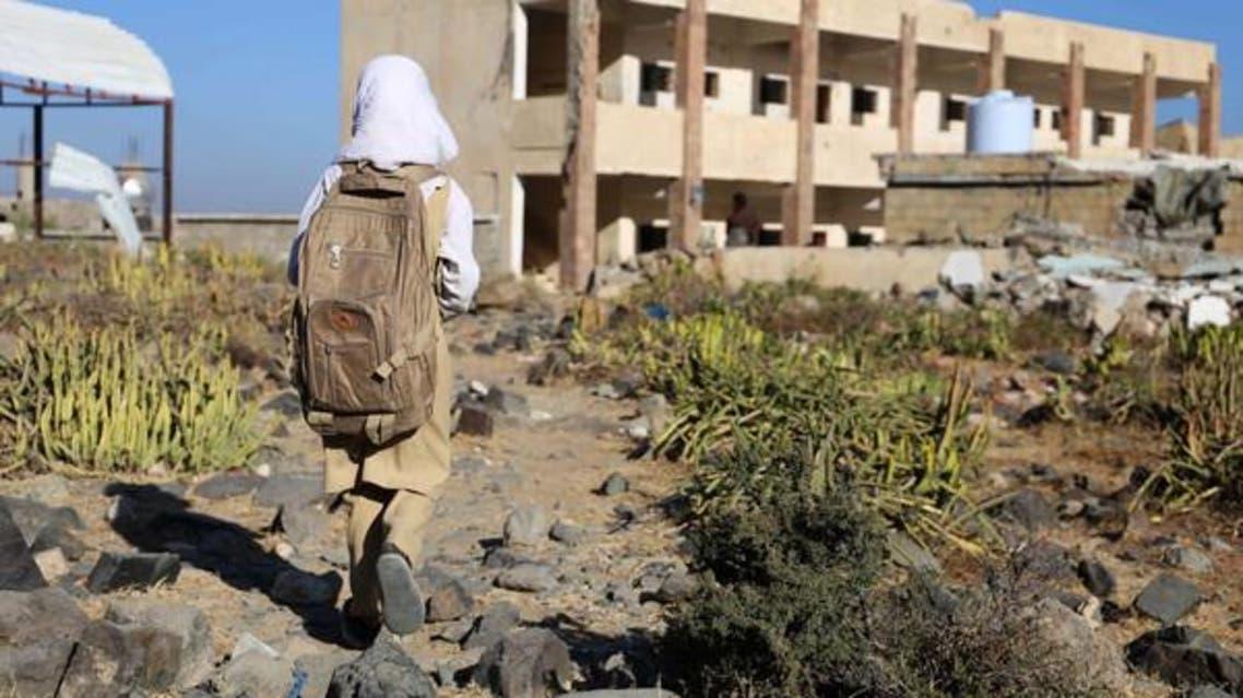 yemen schools al arabiya