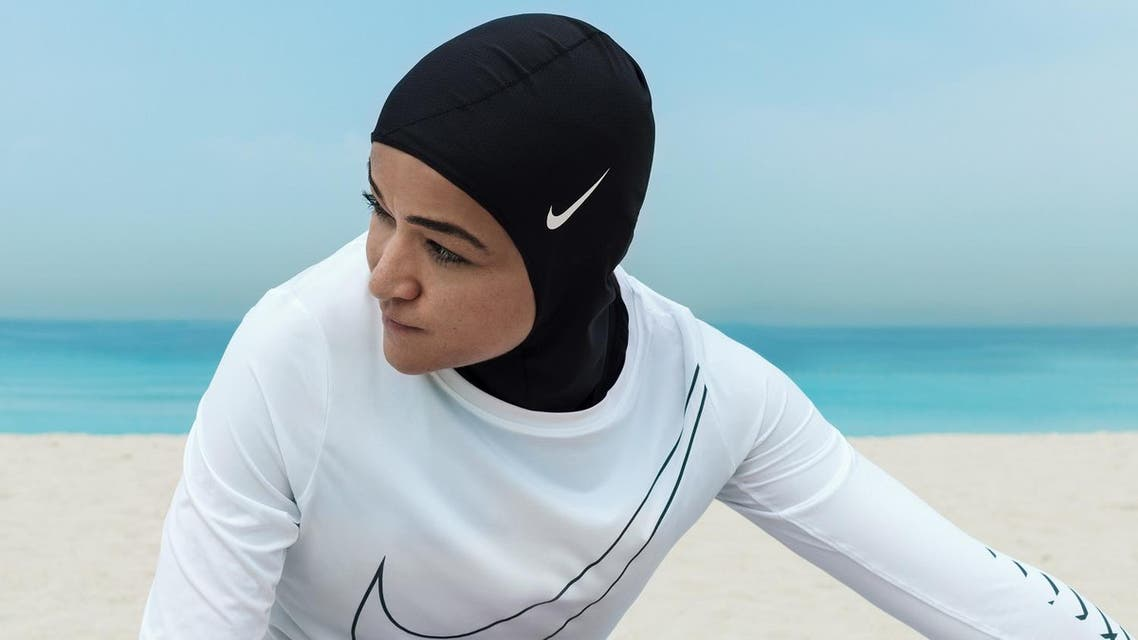 Manal rostom nike hijab