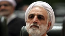 Iran says that 'CIA spy' will be executed soon