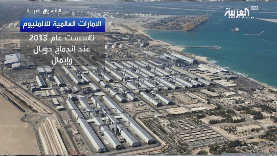 THUMBNAIL_ فيلرز عن الإمارات العالمية للألمنيوم