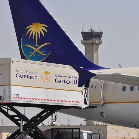 """""""السعودية للتموين"""" تقلص خسائرها في الربع الثاني إلى 17.4 مليون ريال"""
