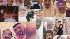 The selfless selfies of Saudi's King Salman