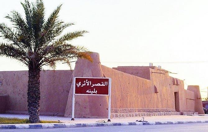 Laynah palace