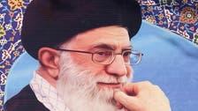 US Congress orders Treasury to investigate Iranian leaders' wealth