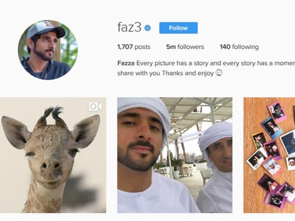 ماذا وجد 5 ملايين متابع في إنستغرام ولي عهد دبي؟