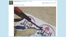 معركة النفط الليبي تتصدر اهتمام مواقع التواصل