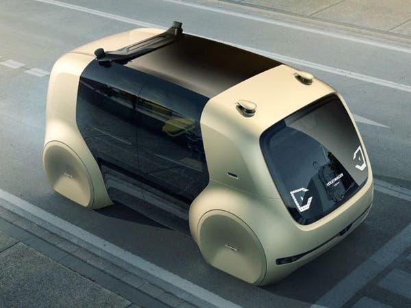 """""""سيدريك"""".. نموذج جديد من السيارات ذاتية القيادة"""