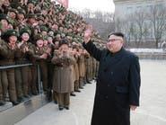 كوريا الشمالية تمنع الماليزيين من مغادرة أراضيها
