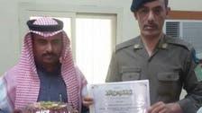 ایک کروڑ ریال کی رقم واپس کرنے پر سعودی شہری کی تکریم
