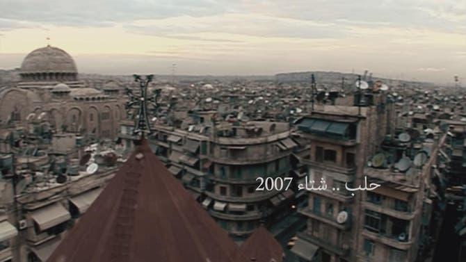 هواة الأدب و الطرب: حلب