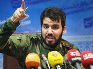 """""""النجباء"""".. بعد قتلها السوريين تؤسس ميليشيا الجولان!"""