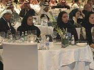 #يوم_المرأة_العالمي .. السعوديات يحتفين بإنجازاتهن