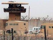 """العراق.. سجن """"بادوش"""" الشهير خارج سيطرة داعش"""
