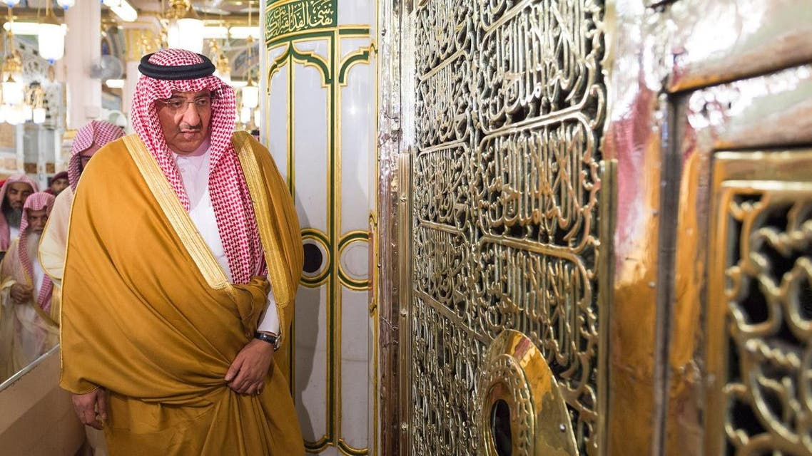ولي العهد السعودي الأمير محمد بن نايف