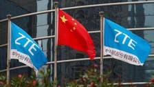 تہران پر پابندیوں کی خلاف ورزی، چینی کمپنی پر ایک ارب ڈالر جرمانہ
