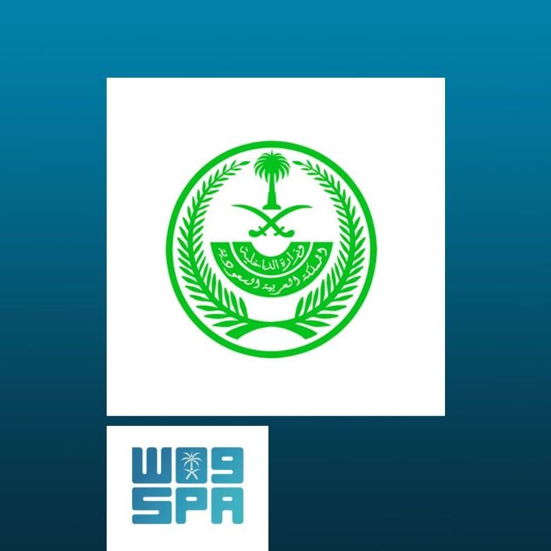 الداخلية السعودية تعلن عقوبات مخالفي تدابير مكافحة كورونا