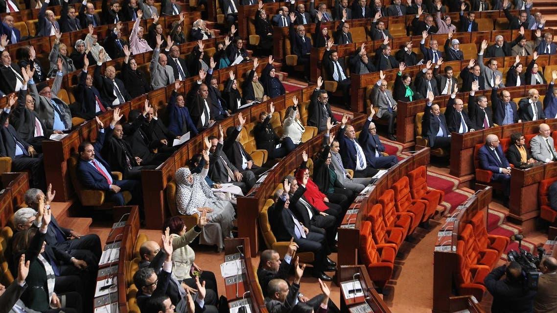 Moroccan parliament. (File photo/ AFP)