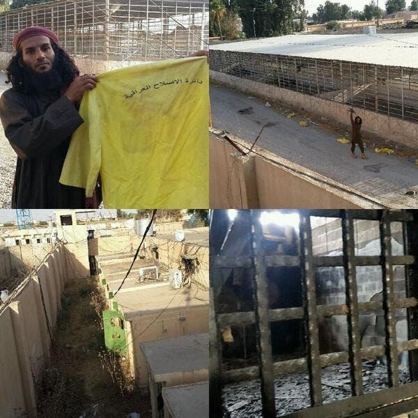 ISIS prison badush