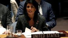 أميركا تسعى لإحياء المحادثات الفلسطينية الإسرائيلية