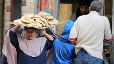 'Right to bread': Egyptians protest over fears of subsidy cuts