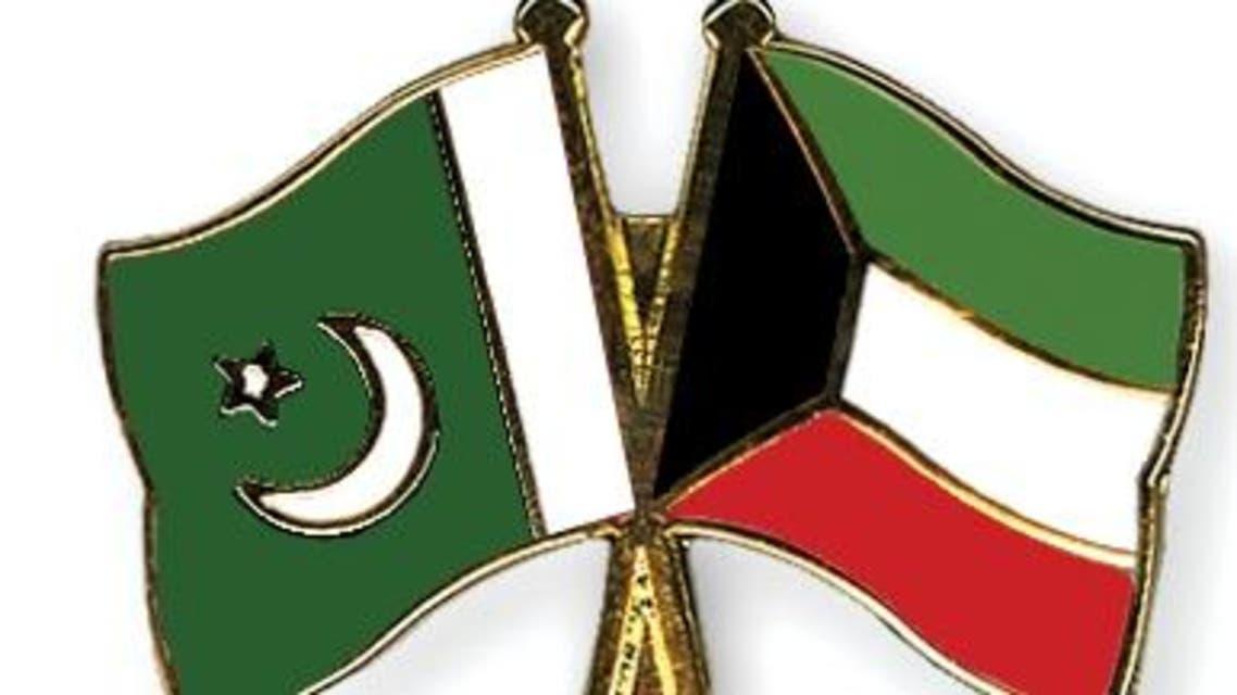 kuwait.pakistan
