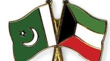 کویت نے پاکستانیوں کے لئے ویزا سروس بحال کر دی