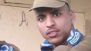 السعودية.. استشهاد رجل أمن برصاص مجهولين في تاروت