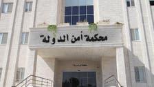 الأردن.. أحكام بالسجن على 6 أشخاص بقضايا إرهاب