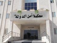 السجن 15 عاماً لداعشي يمني خطط لهجوم بالأردن