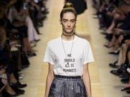 الموضة تقول كلمتها في يوم المرأة العالمي