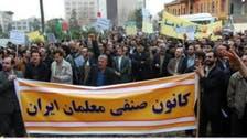 الاحتجاجات في إيران.. المعلمون يدعون إلى مظاهرات عارمة