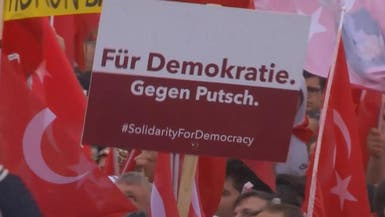 تركيا وألمانيا.. خلاف سياسي وتنافس رياضي