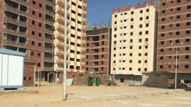 تنفيذ 168.4 ألف وحدة إسكان اجتماعي في مصر