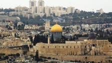 Biden plan to reopen Jerusalem consulate for Palestinians a 'bad idea': Israeli FM