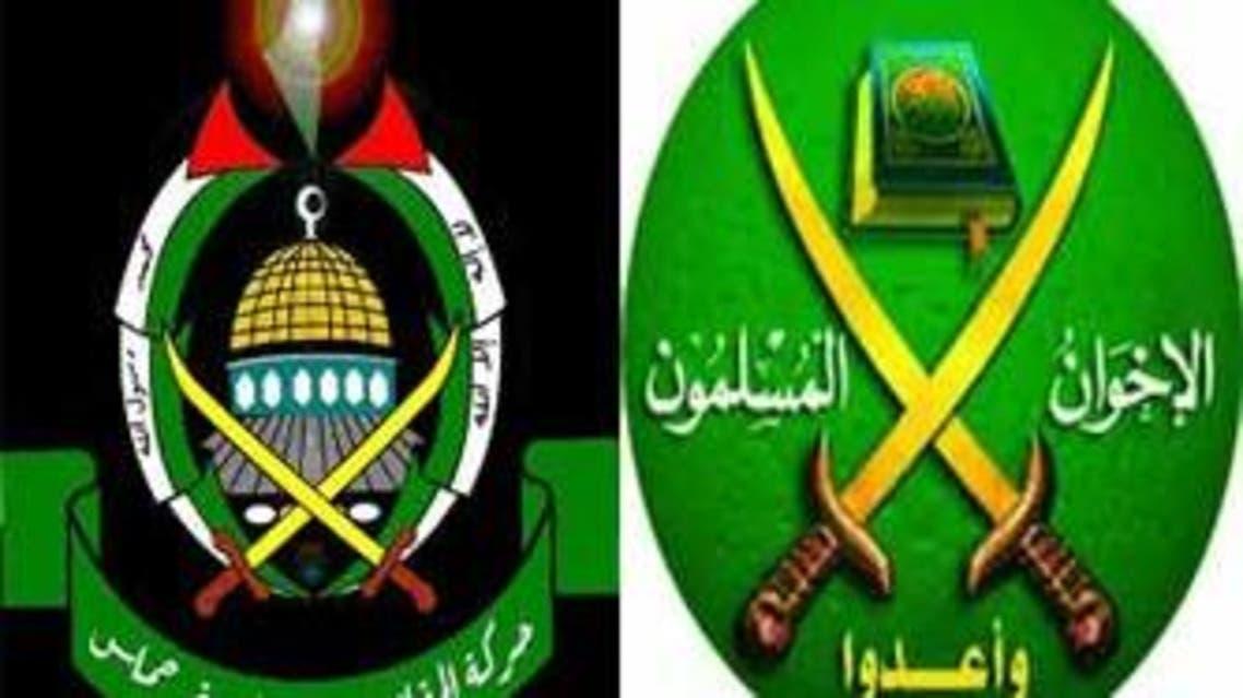 حماس الإخوان