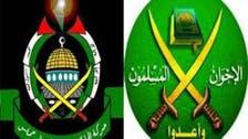 """هل ستنفصل """"حماس"""" عن جماعة الإخوان؟"""