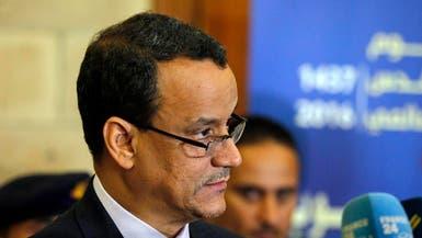 المبعوث الأممي يستعد للتباحث مع الانقلابيين في صنعاء