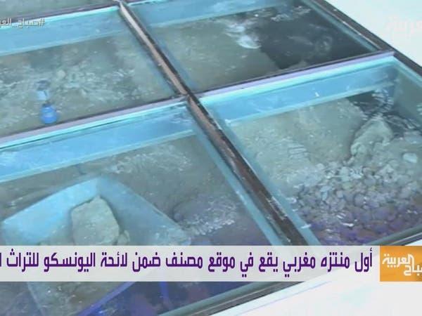 صباح العربية: المغرب يكتشف آثار أقدم إنسان في شمال إفريقيا