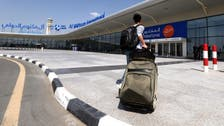 Dubai's Al Maktoum airport expansion delayed to 2018