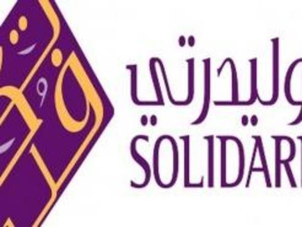 خسائر سوليدرتي السعودية الفصلية تستقر عند 26.6 مليون ريال
