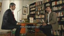 #رئاسة_فرنسا : حديث غازي حمادة