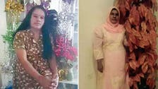 How one Saudi family remained loyal to their Sri Lankan maid after 28 years