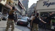 مبالغ ضخمة من بيروت إلى داعش.. والمتورطون يعترفون