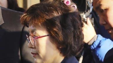 """صورة """"غريبة"""" للقاضية التي أطاحت برئيسة كوريا الجنوبية"""