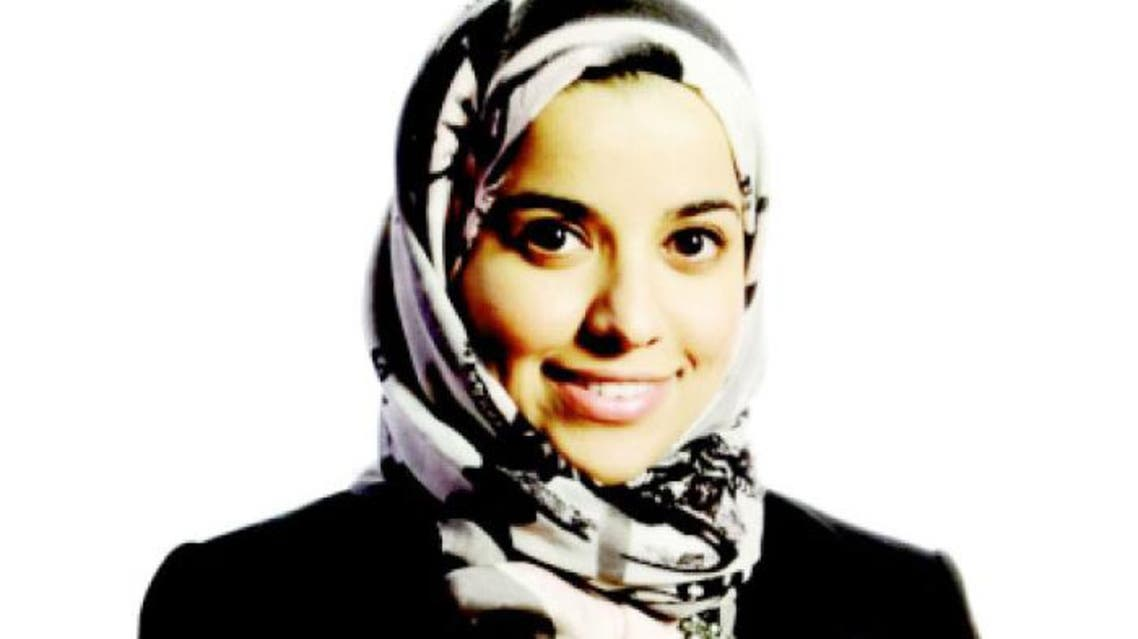 saudi gazette - Dr. Rasha Fahd al-Bawardi