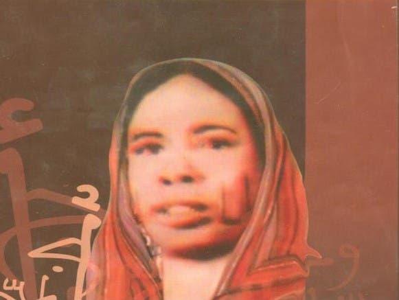 ملكة الدار عبد الله