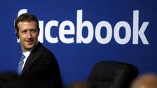 Facebook asks US banks for financial information to boost user engagement