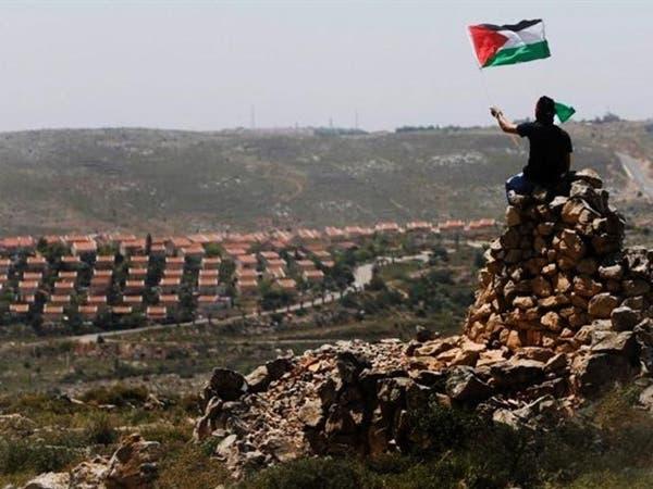 احتجاج فلسطيني ضد المستوطنات